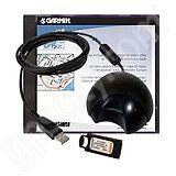 Garmin Marine Data Management Kit
